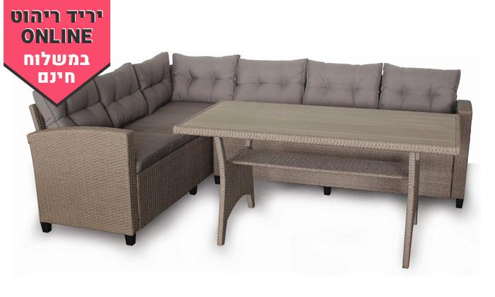 6 מערכת ישיבה פינתית לגינה עם שולחן, דגם סיאול, כולל משלוח חינם ומתנה לבחירה