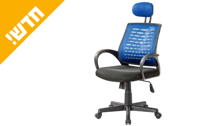 2 כיסא משרדי דגם 8335
