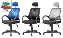 כיסא משרדי דגם 8335