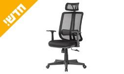 כיסא משרדי דגם 8521