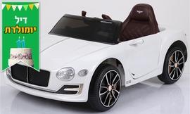 מכונית ממונעת לילדים