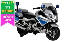 אופנועBMWמשטרתי ממונע