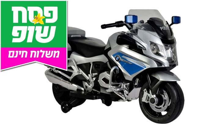 2 אופנועBMWמשטרתי ממונע לילדים 12V - משלוח חינם