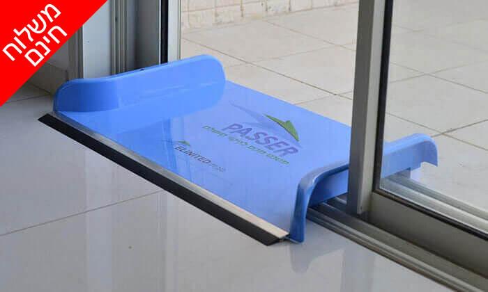 4 מכשיר העברת מים מעל מסילות - משלוח חינם