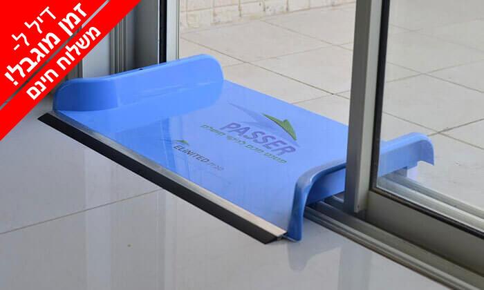 2 דיל לזמן מוגבל: מכשיר העברת מים מעל מסילות - משלוח חינם