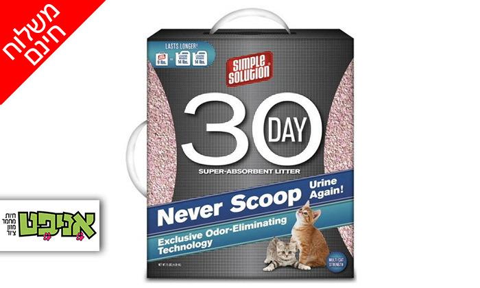 2 5 יחידות חול לארגזשל החתול - משלוח חינם