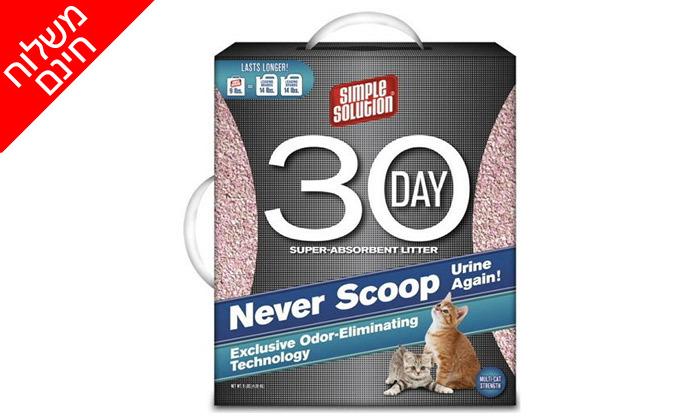 3 5 יחידות חול לארגזשל החתול - משלוח חינם