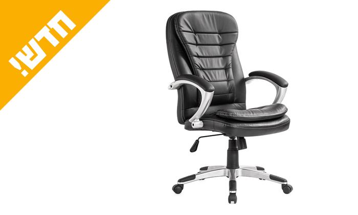 2 כיסא משרד