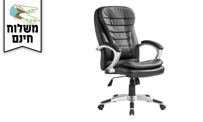 2 כיסא משרד - משלוח חינם
