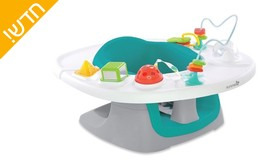 כיסא תינוק רב-שימושי