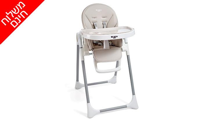 3 כיסא אוכל לתינוק KOALA KIDS - משלוח חינם