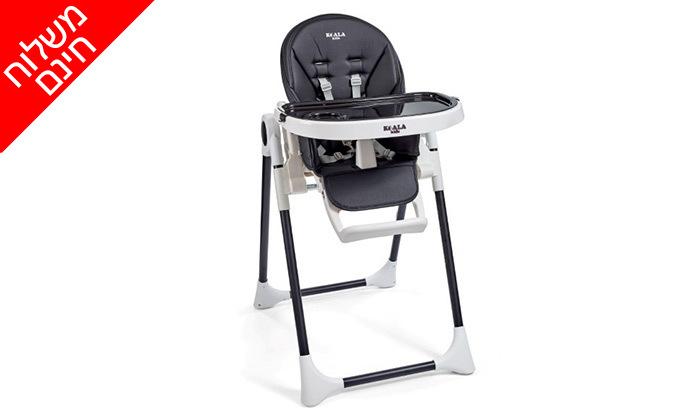 4 כיסא אוכל לתינוק KOALA KIDS - משלוח חינם