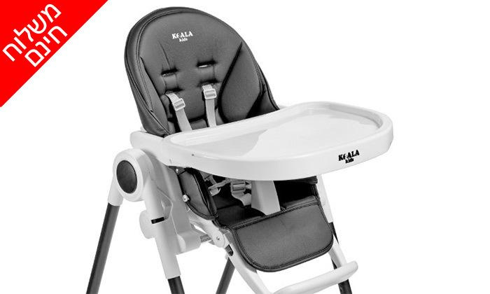 6 כיסא אוכל לתינוק KOALA KIDS - משלוח חינם