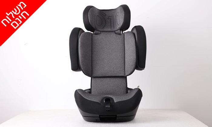 3 כיסא תינוק משולב בוסטר NADO - משלוח חינם