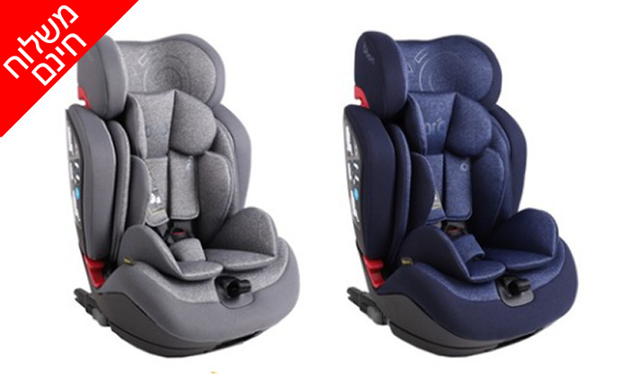 2 כיסא תינוק משולב בוסטר NADO - משלוח חינם