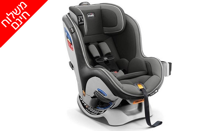 2 כיסא בטיחותChicco