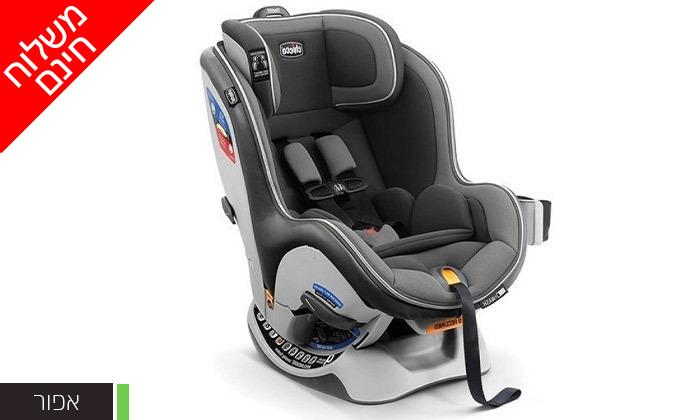 4 כיסא בטיחותChicco