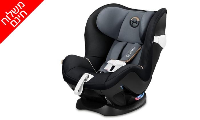 2 כיסא בטיחות סייבקסCybex עם חיישן בטיחות SIRONA - משלוח חינם