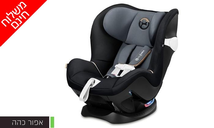 3 כיסא בטיחות סייבקסCybex עם חיישן בטיחות SIRONA - משלוח חינם