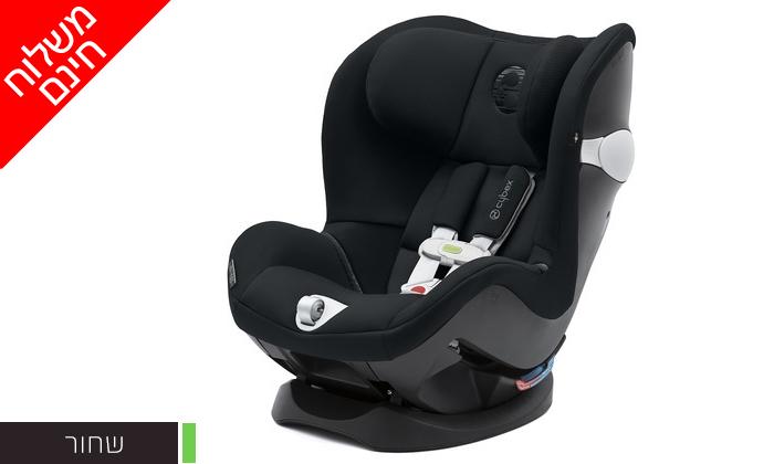 4 כיסא בטיחות סייבקסCybex עם חיישן בטיחות SIRONA - משלוח חינם