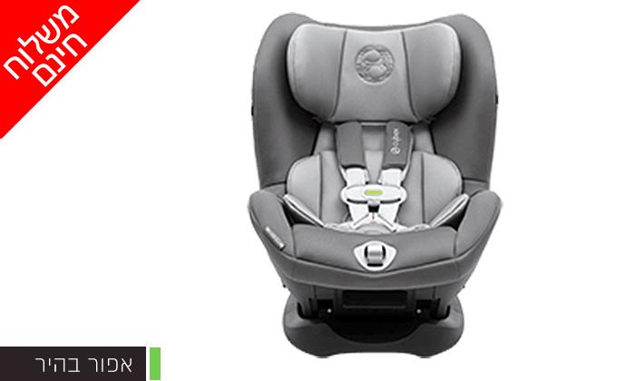 5 כיסא בטיחות סייבקסCybex עם חיישן בטיחות SIRONA - משלוח חינם