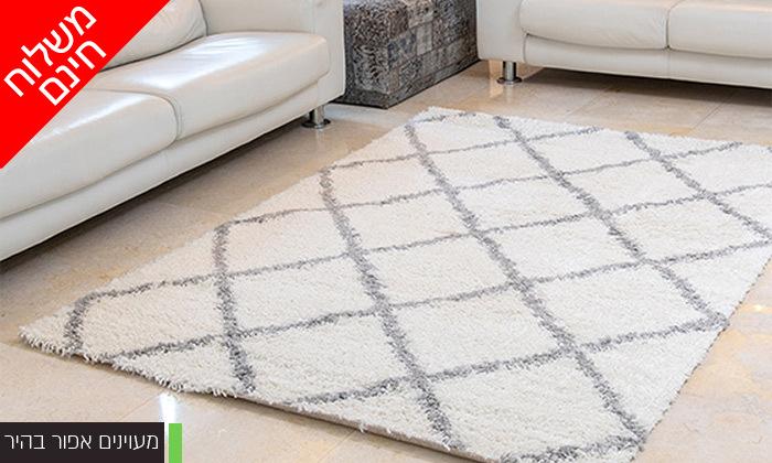 5 שטיח שאגי לסלון - משלוח חינם