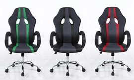 כיסא גיימינג ארגונומי