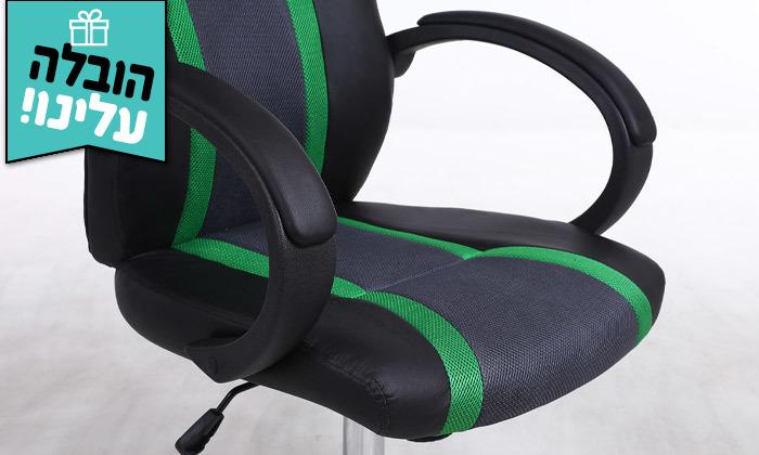 9 כיסא גיימינג ארגונומי - משלוח חינם