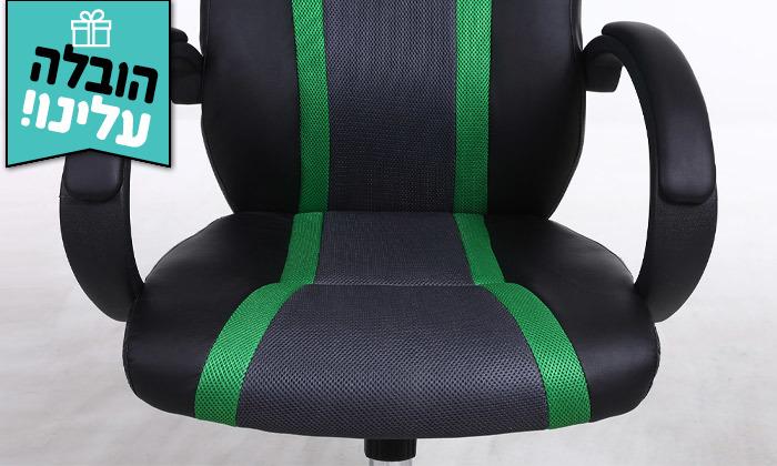 10 כיסא גיימינג ארגונומי - משלוח חינם
