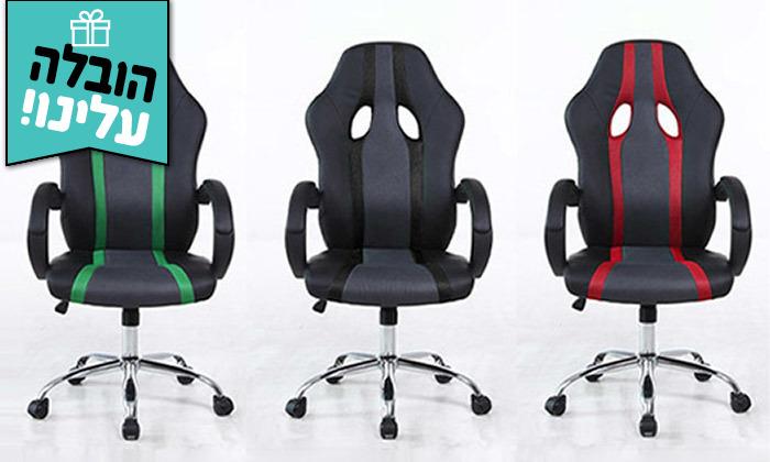 2 כיסא גיימינג ארגונומי - משלוח חינם