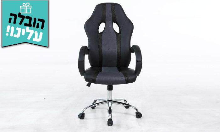 13 כיסא גיימינג ארגונומי - משלוח חינם