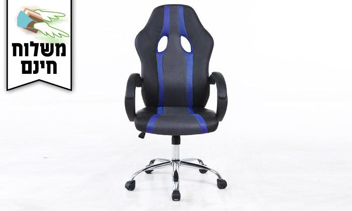 3 כיסא גיימינג ארגונומי - משלוח חינם