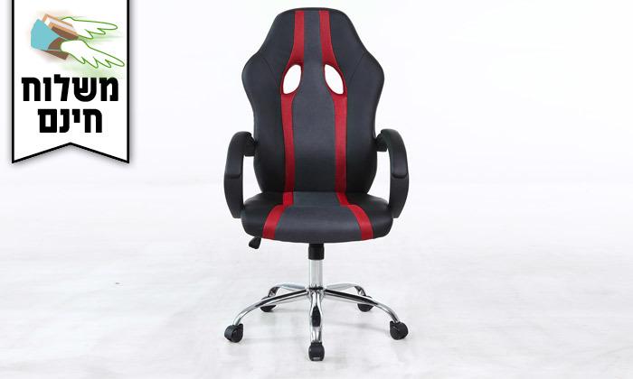 4 כיסא גיימינג ארגונומי - משלוח חינם