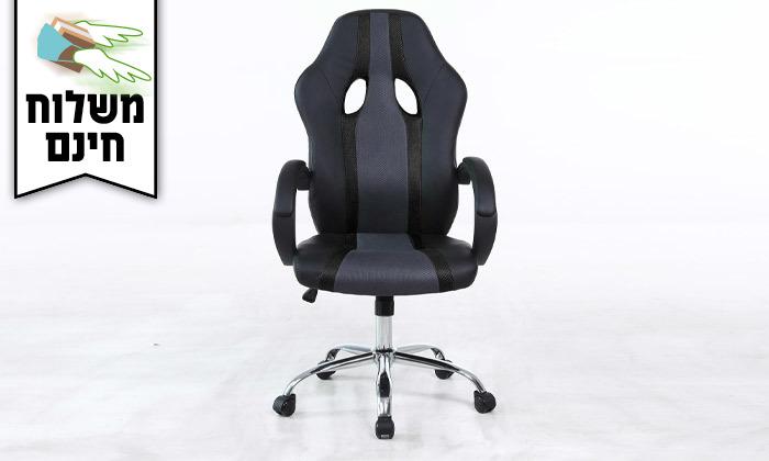 5 כיסא גיימינג ארגונומי - משלוח חינם