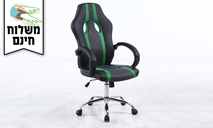 7 כיסא גיימינג ארגונומי - משלוח חינם