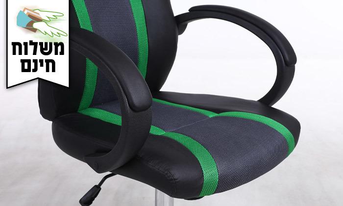 11 כיסא גיימינג ארגונומי - משלוח חינם