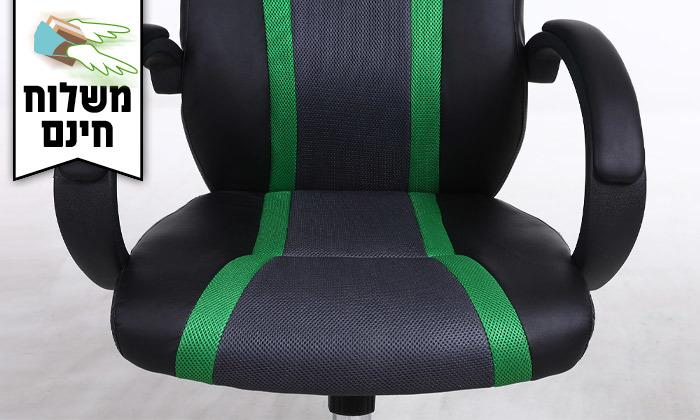 12 כיסא גיימינג ארגונומי - משלוח חינם