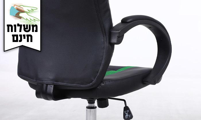 14 כיסא גיימינג ארגונומי - משלוח חינם