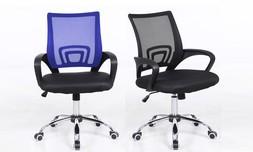 כיסא מנהלים מתכוונן