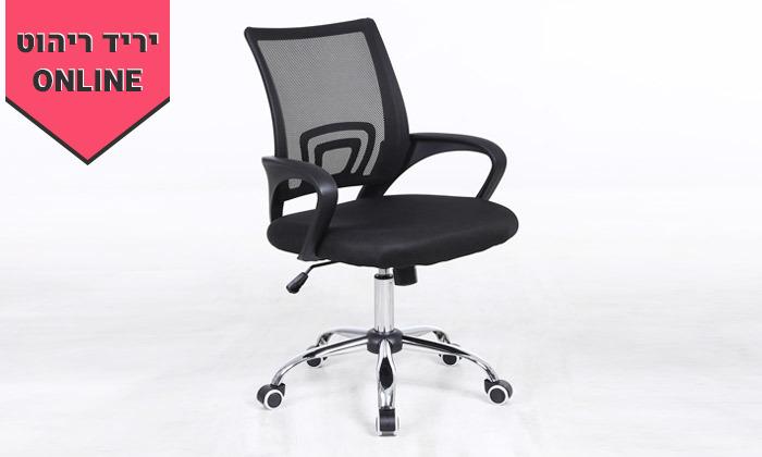 4 כיסא מחשב SIT ON IT, דגםOFFICE EXCLUSIVE