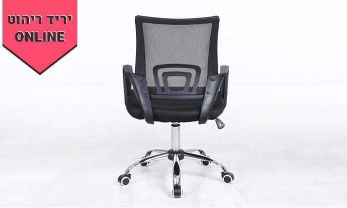 7 כיסא מחשב SIT ON IT, דגםOFFICE EXCLUSIVE