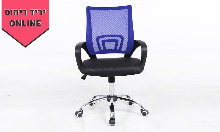 11 כיסא מחשב SIT ON IT, דגםOFFICE EXCLUSIVE