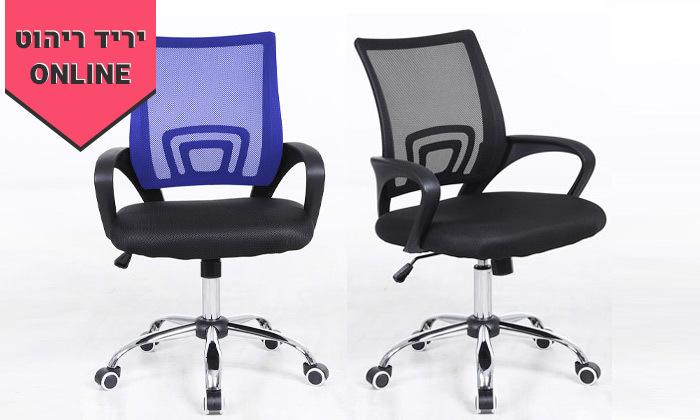 2 כיסא מחשב SIT ON IT, דגםOFFICE EXCLUSIVE