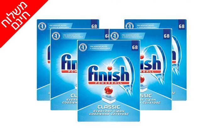 2 מארז 340 טבליות פיניש Finish Classic למדיח הכלים - משלוח חינם