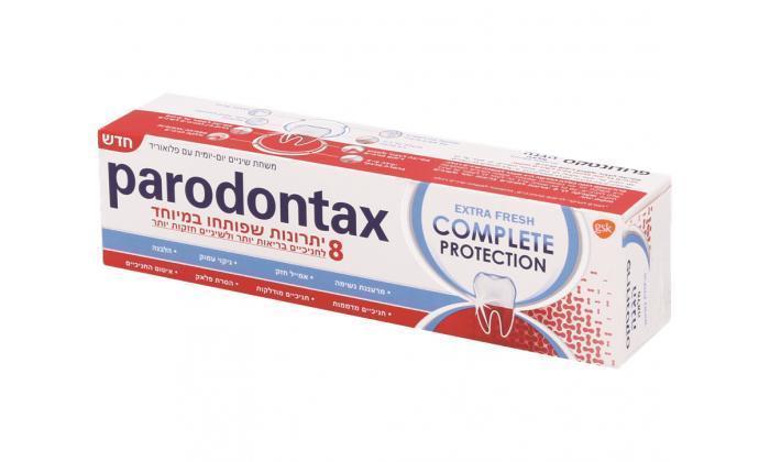 3 מארז 6 יחידות משחת שיניים פרודונטקס Parodontax