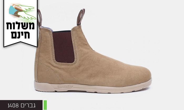 4 נעליים לגברים ולנשים בלנסטון Blundstone - משלוח חינם