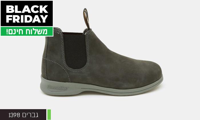 3 נעליים לגברים ולנשים בלנסטון Blundstone - משלוח חינם