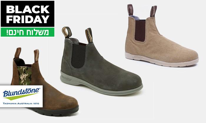 2 נעליים לגברים ולנשים בלנסטון Blundstone - משלוח חינם