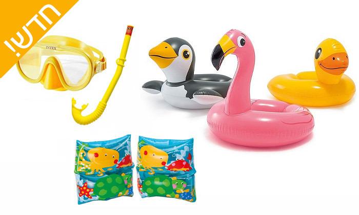 2 מגוון מוצרים לים ולבריכה INTEX