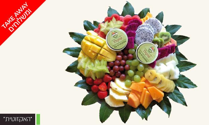 """3 מגש פירות כולל משלוח לת""""א, ר""""ג וגבעתיים - פרי היופי"""